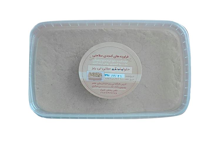 حلوا پشمکی سنتی وزن ۲۸۰ گرم