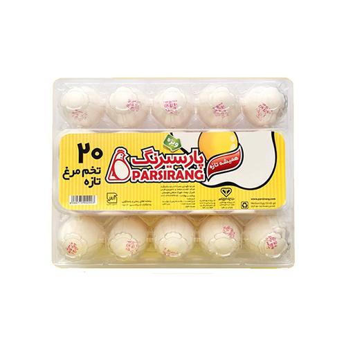 تخم مرغ پارسیرنگ ویژه ۲۰ عددی وزن ۱۲۰۰ گرم