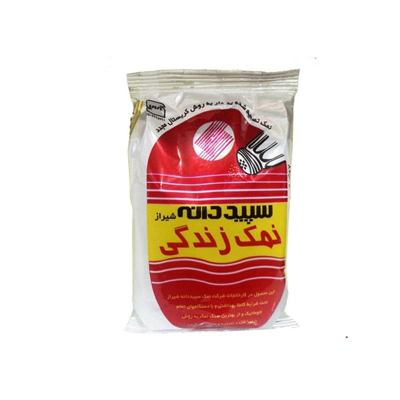نمک سپید دانه وزن ۱ کیلوگرم