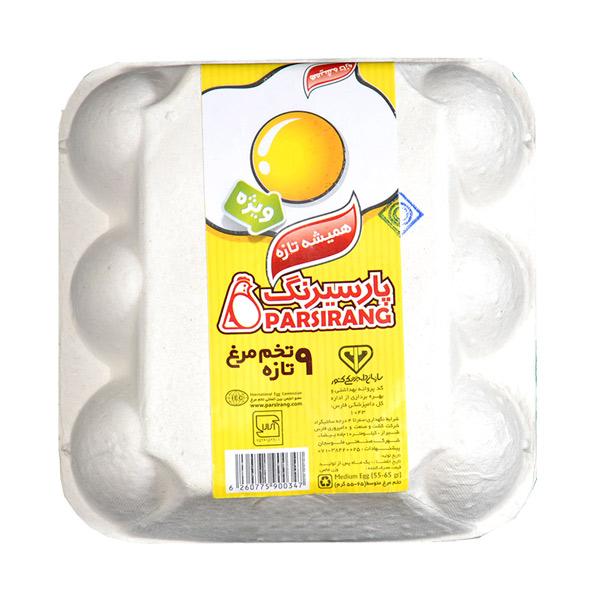 تخم مرغ پارسیرنگ ویژه 9 عددی وزن 540 گرم