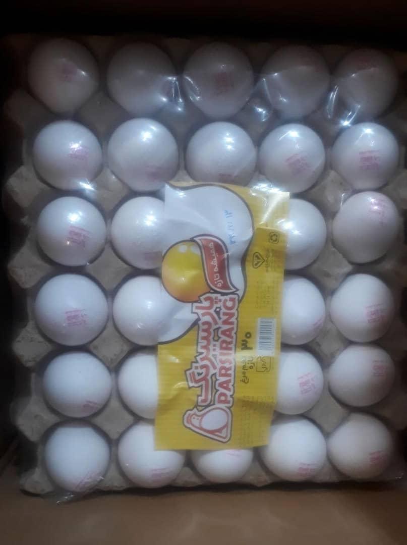 تخم مرغ پارسیرنگ ۳۰عددی