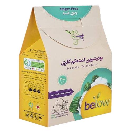 پودر شیرین کننده کم کالری  بی لو below وزن ۲۵۰ گرم
