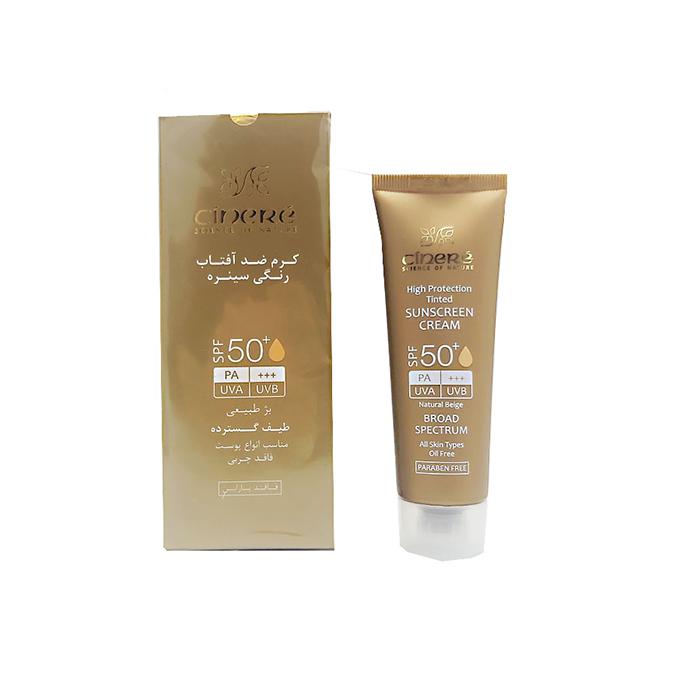 کرم ضد آفتاب رنگی SPF50 سینره بژ طبیعی