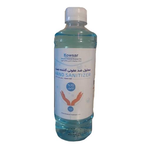 محلول ضد عفونی کننده دست ۷۰% کوثر حجم ۵۰۰ میلی لیتر