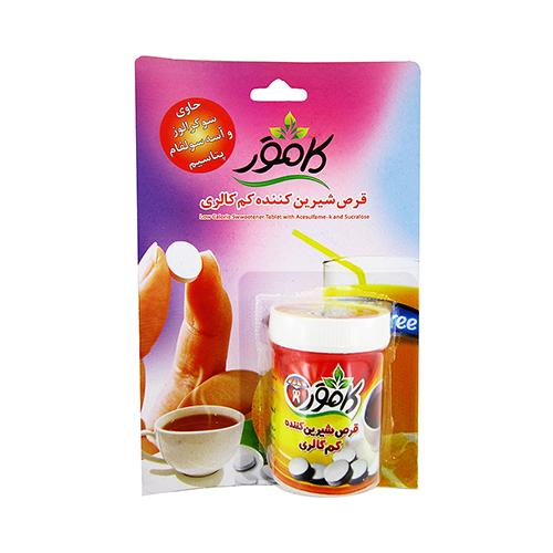 قرص شیرین کننده کم کالری کامور بسته ۲۵۰ عددی