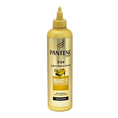 کرم آبرسان حجم دهنده موی پنتن PANTENE حجم ۳۰۰ میلی لیتر