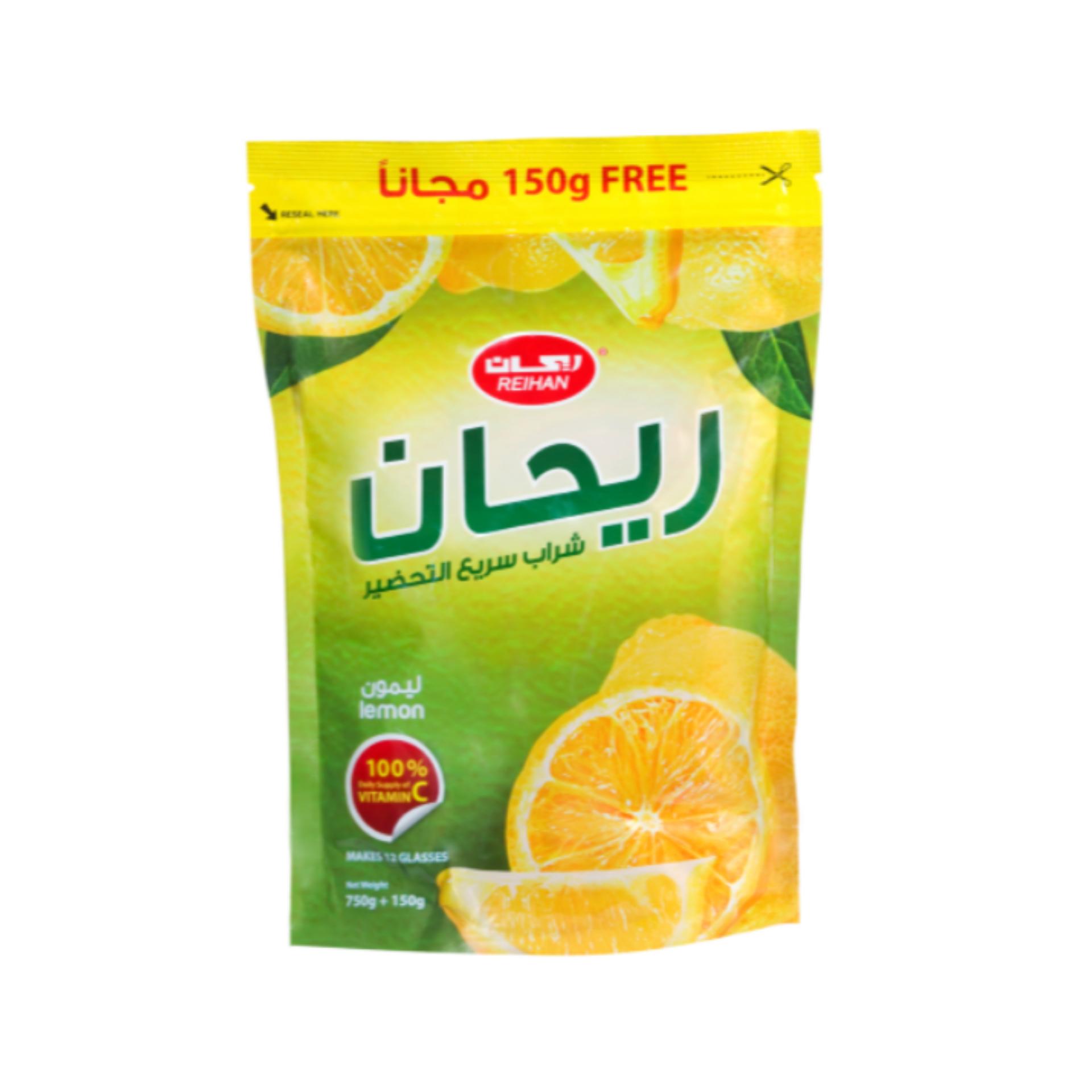 پودر شربت ریحان طعم لیمو وزن ۹۰۰ گرم