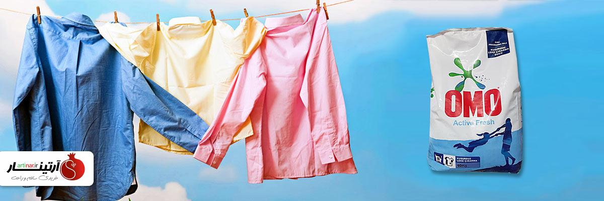پودر ماشین لباسشویی امو 10 کیلویی