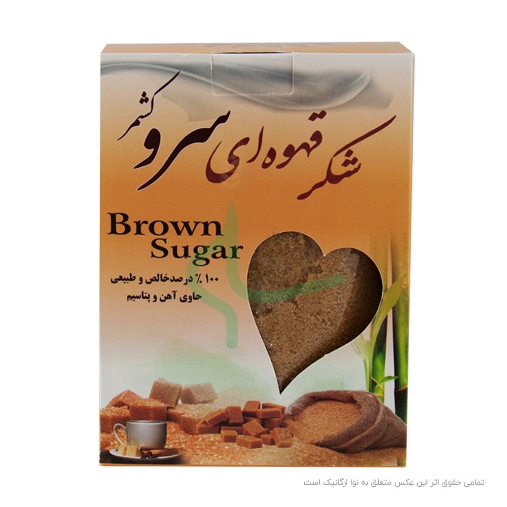 شکر قهوه ای سرو کشمر ۴۰۰ گرمی