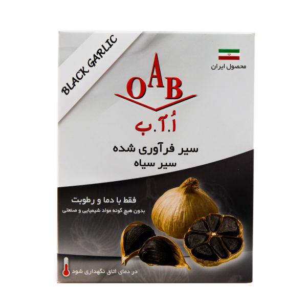 سیرفرآوری شده(سیر سیاه) OAB وزن ۲۰۰ گرم