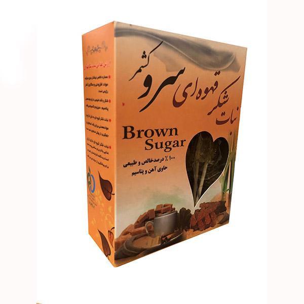 نبات شکر قهوه ای سروکشمر ۴۰۰ گرمی